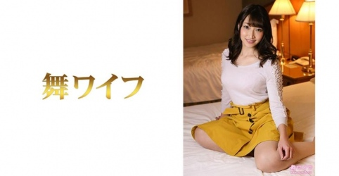 292MY-490 大野すみれ 2 (丹羽すみれ)