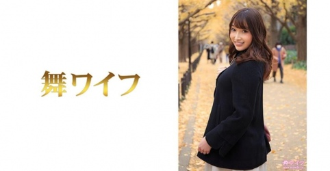 292MY-489 大野すみれ 1 (丹羽すみれ)