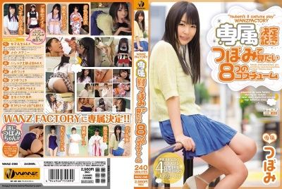 WANZ-098 WANZ FACTORY Exclusive Agreement AnniversaryTsubomi in 8 Requested Costumes