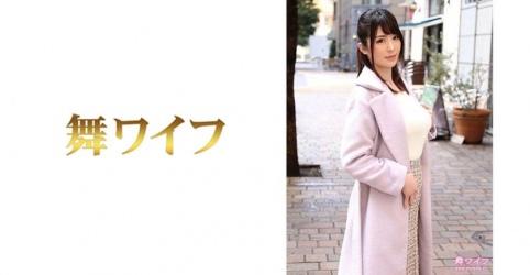 292MY-497 三苫ほのか 1 (辻井ほのか)