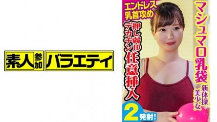 444KING-047 ひなた (小川ひなた)