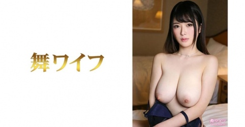 292MY-498 三苫ほのか 2 (辻井ほのか)