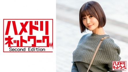 328HMDN-405 Riho strange woman who can take pictures in such a season