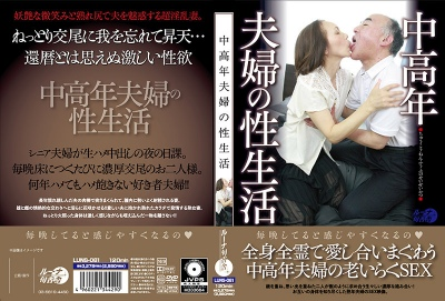 LUNS-081 The Love Lives Of MarriedMature Fucks LUNS- 081