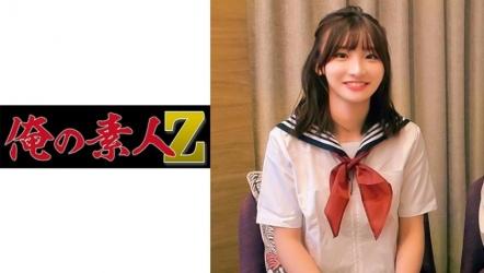 230OREC-884 める (伊東める)