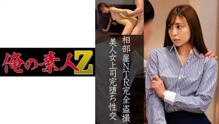 230OREC-887 りんか (百瀬凛花)