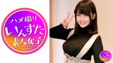 413INST-161 Yuki 2 who looks like a human and has a voluminous body