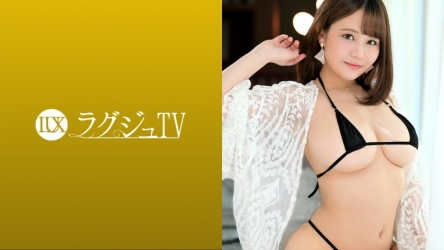 259LUXU-1481 Luxury TV 1464 Big Breasts Presidents Daughter Appears For The First Time In AV The beautiful bust and plump body that shakes every time it is pistoned is obscene Adult sex with a gap between the innocent looks and the glamorous body