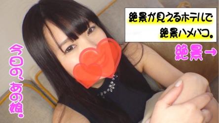 541AKYB-005 ゆりえ(20) Gカップの黒髪美少女♪