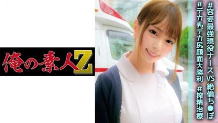 230OREC-906 らんさん (五十嵐星蘭)