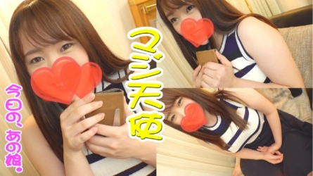 541AKYB-006 Maho class facial specs Angel smile with good personality