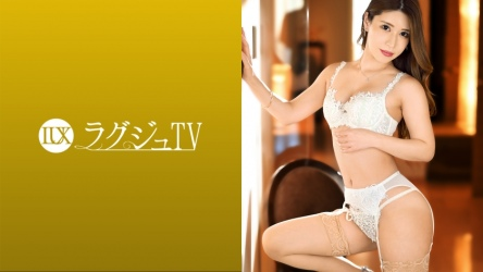 259LUXU-1480 A legal secretary with a bewitching atmosphere who suffers from sexlessness