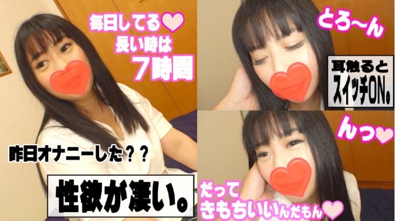 541AKYB-010 Eyes Hitomi 28 Nasty De M G Cup Sister