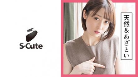 229SCUTE-1132 Kanon 22 S-Cute Natural cute M woman and etch