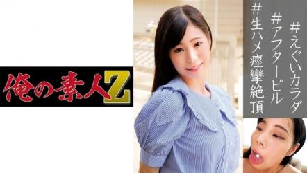 230OREC-892 りの (並木杏梨)