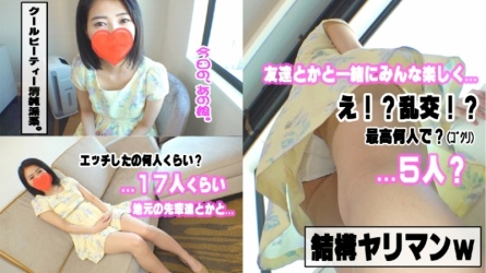 541AKYB-008 Maki cool beaty beauty who was brought to the hotel