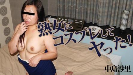 HEYZO-2635 Sex With A Cosplayed MILF!- Sari Nakajima