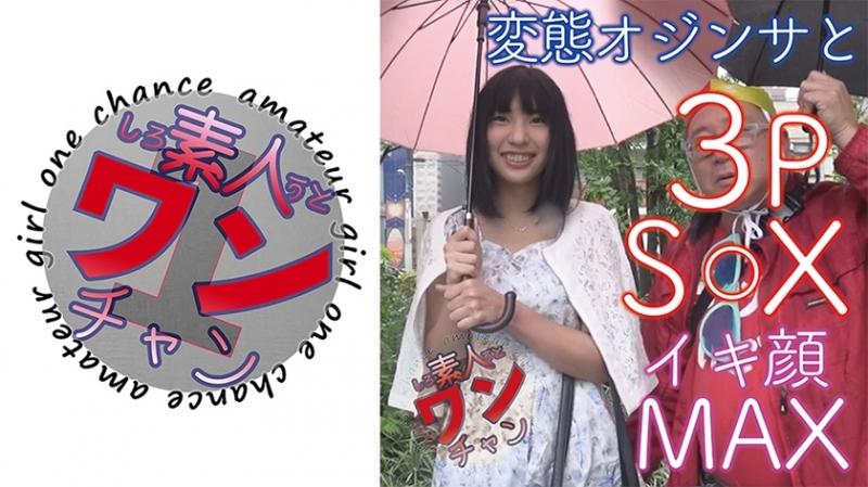 527SROC-016 まり 2 (高杉麻里)
