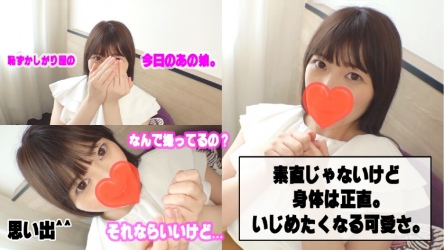 541AKYB-011 Risa even though she feels nervous when her nipples are touched