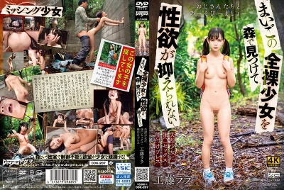 DDK-207 You Discovered This Naked Barely Legal Babe In The WoodsAnd Now You Can No Longer Suppress Your Lust A Missing Barely Legal Babe Gets F*cked And Overwhelmingly Impregnated Lala Kudo