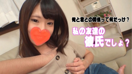 541AKYB-021 Natsumi demeanor and an elegant atmosphere