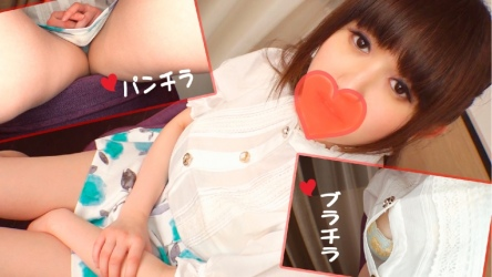 541AKYB-016 Peaches that you can see even from the top of your clothes