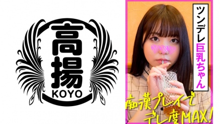 503KOO-023 Mayu that molester play is so exciting