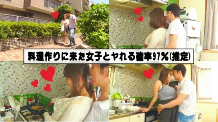 541AKYB-012 Natsuki of getting caught with a girl who came to cook